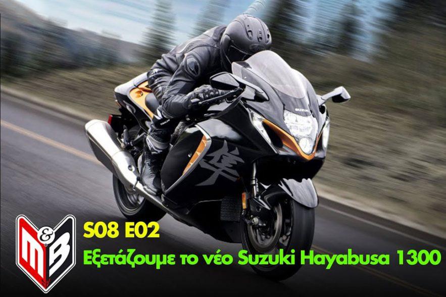 suzuki-hayabusa-gen3-2021