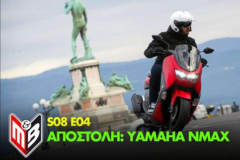 yamaha-nmax-125-2021